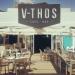 Restaurante vegetariano V-THOS en Jávea